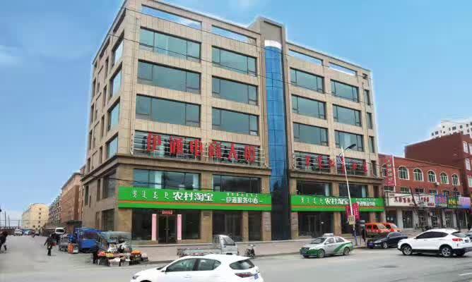 电商大厦办公楼照片2.jpg
